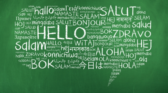 2014: Bilingual Education and Language Access
