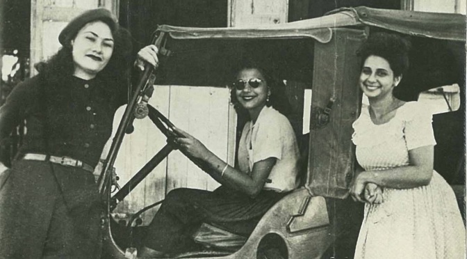 Dec 14th, 2018: The Mirabal Sisters of the Dominican Republic